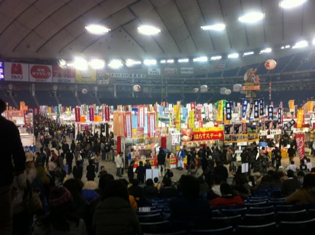 ふるさと祭り東京。